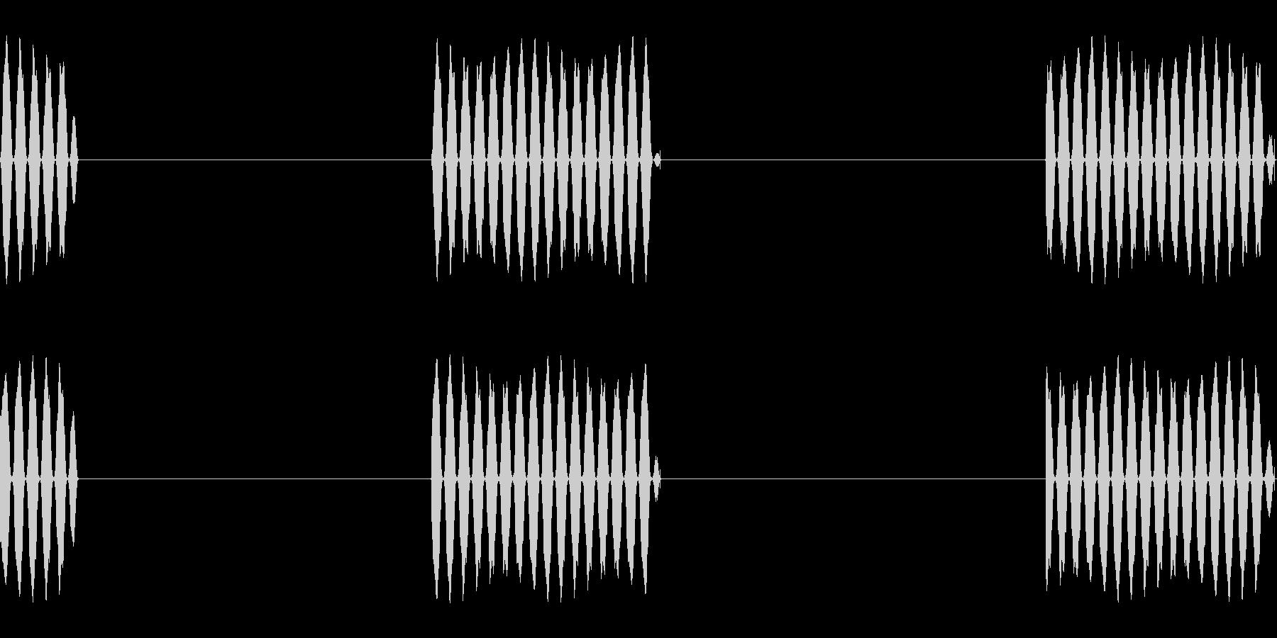 電話の呼び出し音の未再生の波形