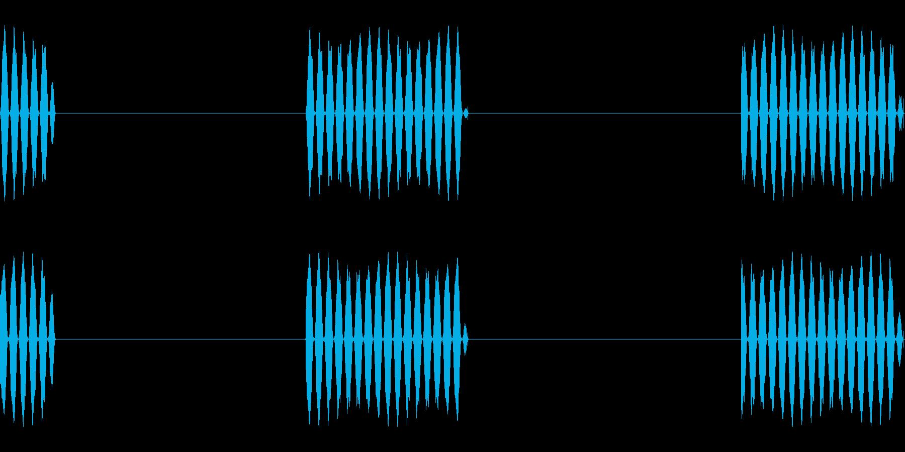 電話の呼び出し音の再生済みの波形