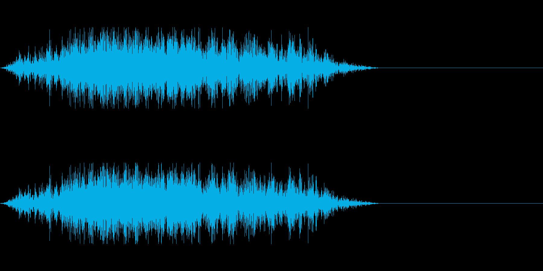 獣の威嚇の再生済みの波形
