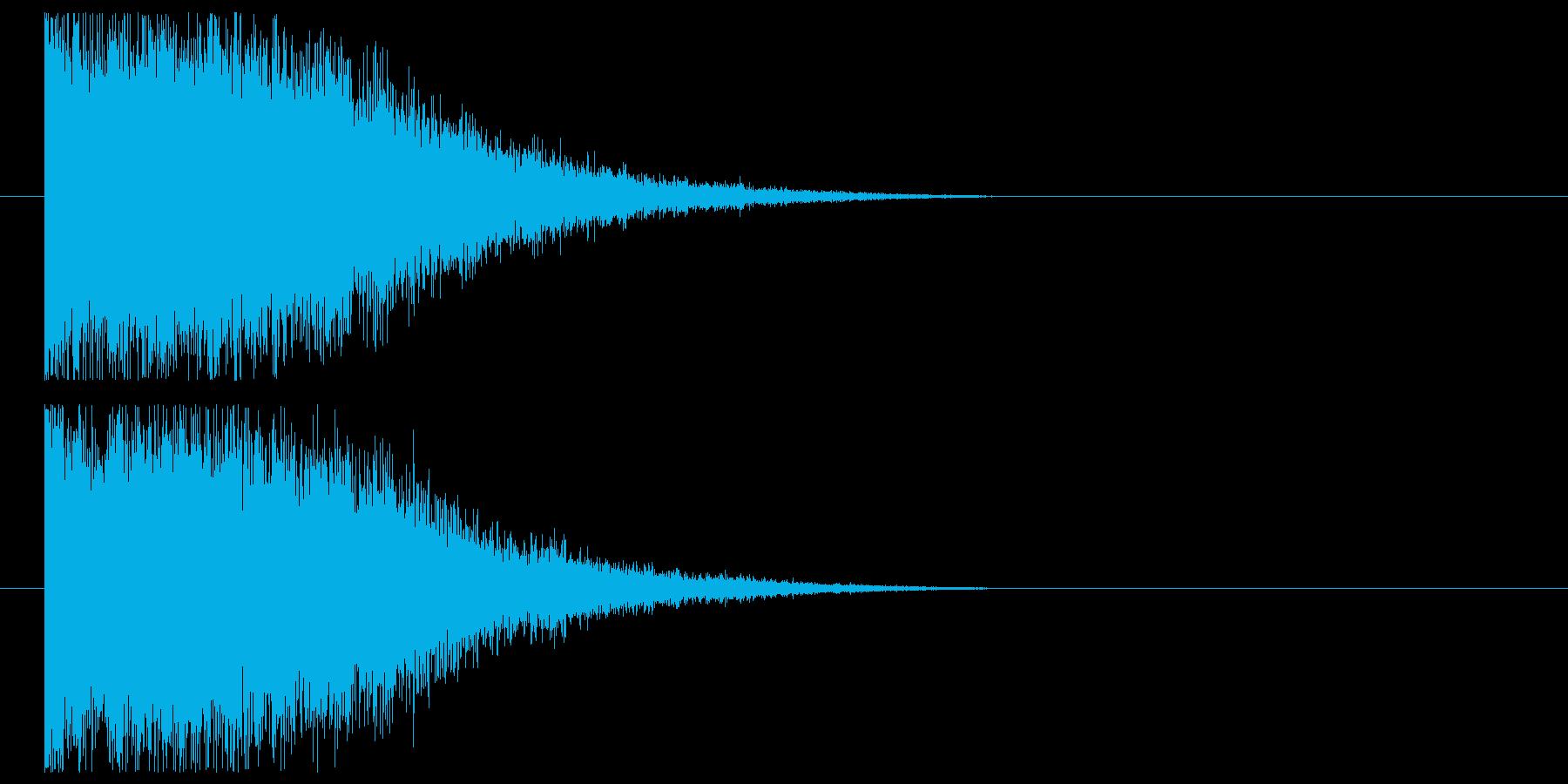 インパクト_氷結の再生済みの波形