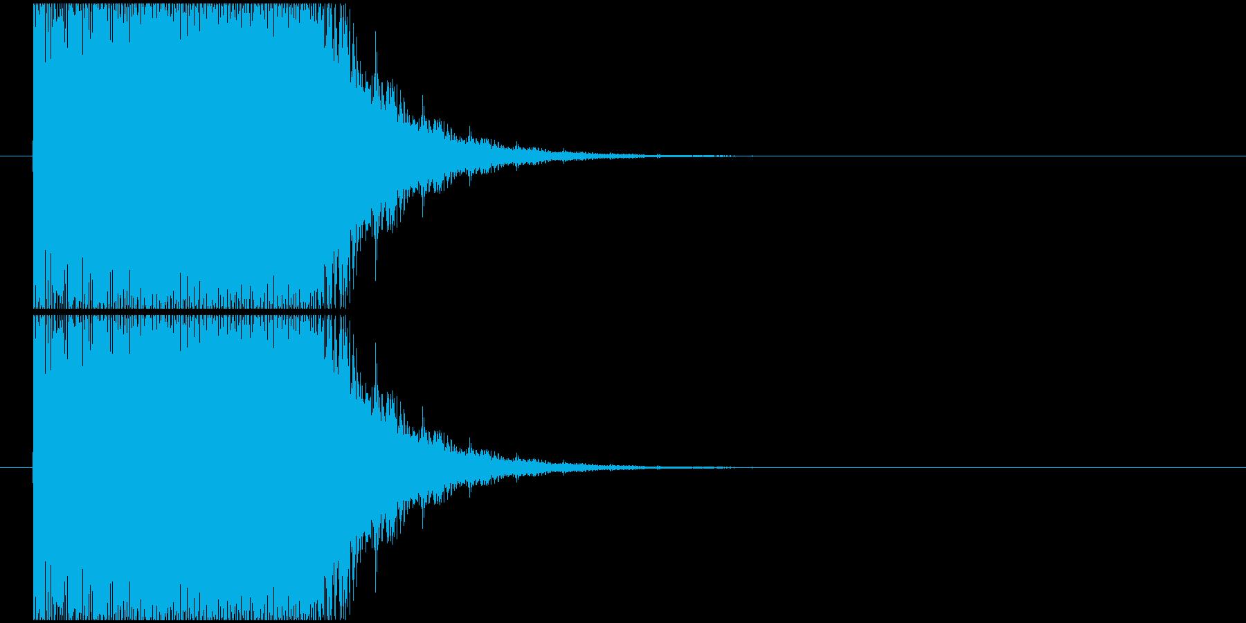 魔法登場音の再生済みの波形