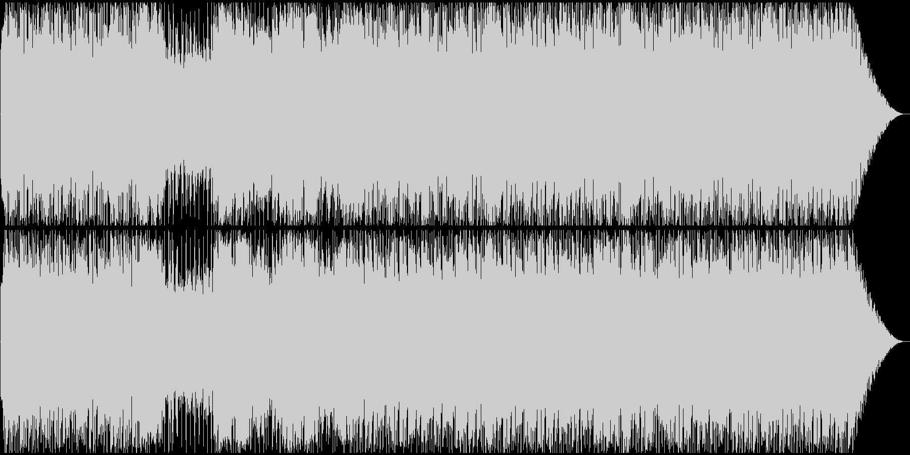 キャッチーなメロディーにカッコ良いリフの未再生の波形