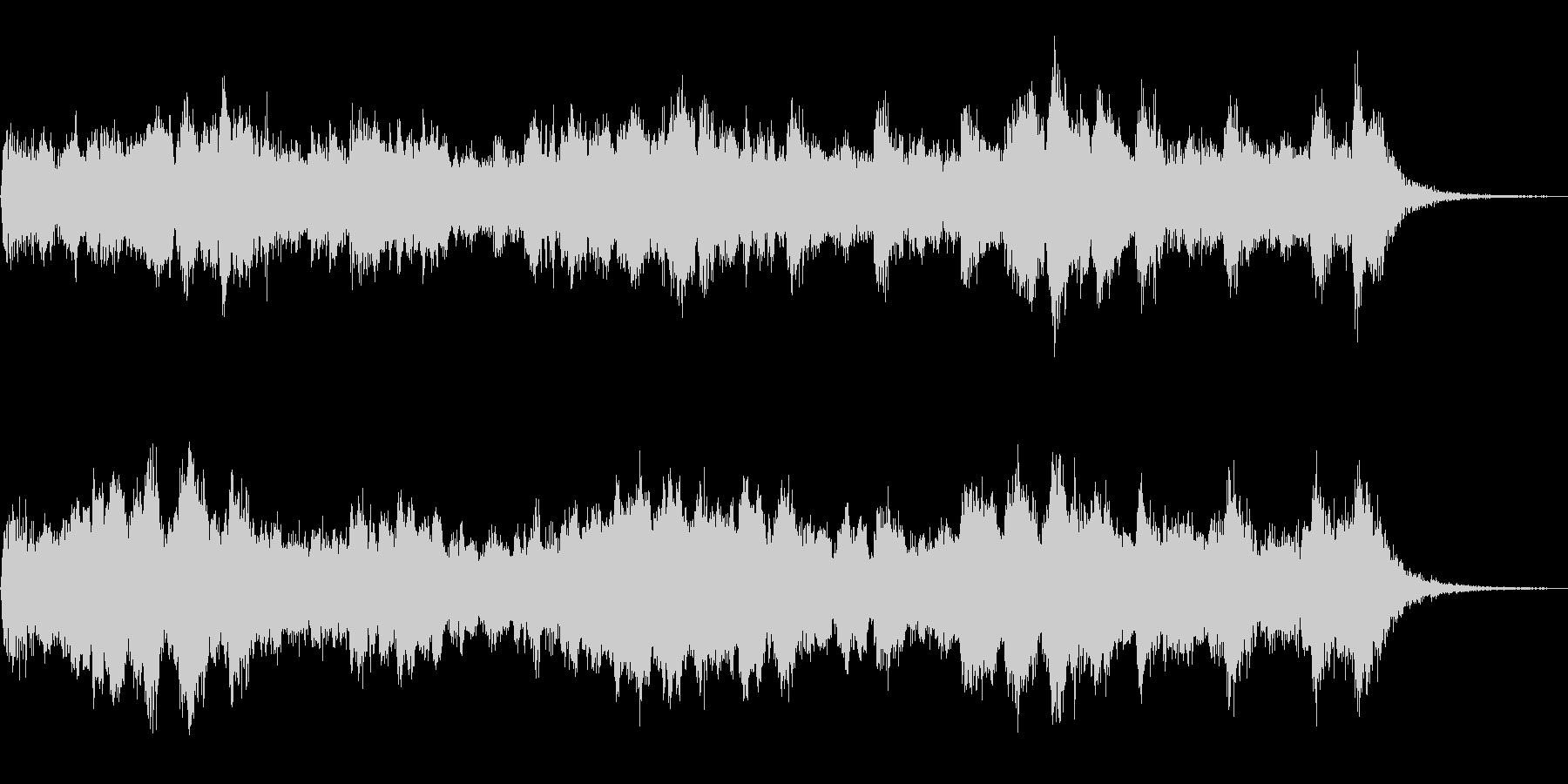 サスペンス系のオーケストラBGMの未再生の波形