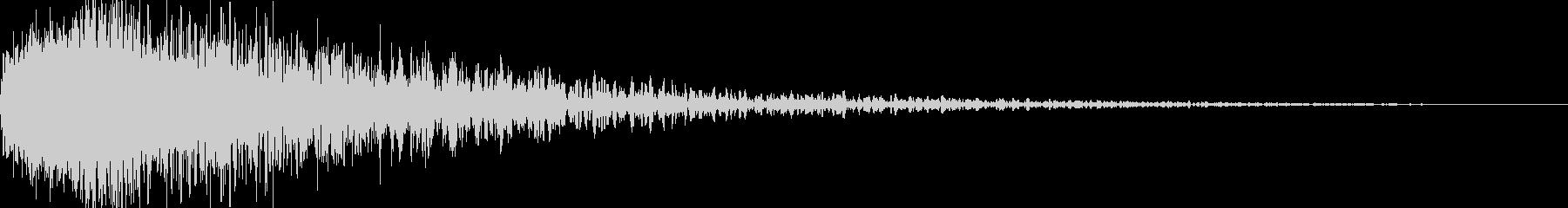 恐怖1(「ギャン…」という怖い音)の未再生の波形