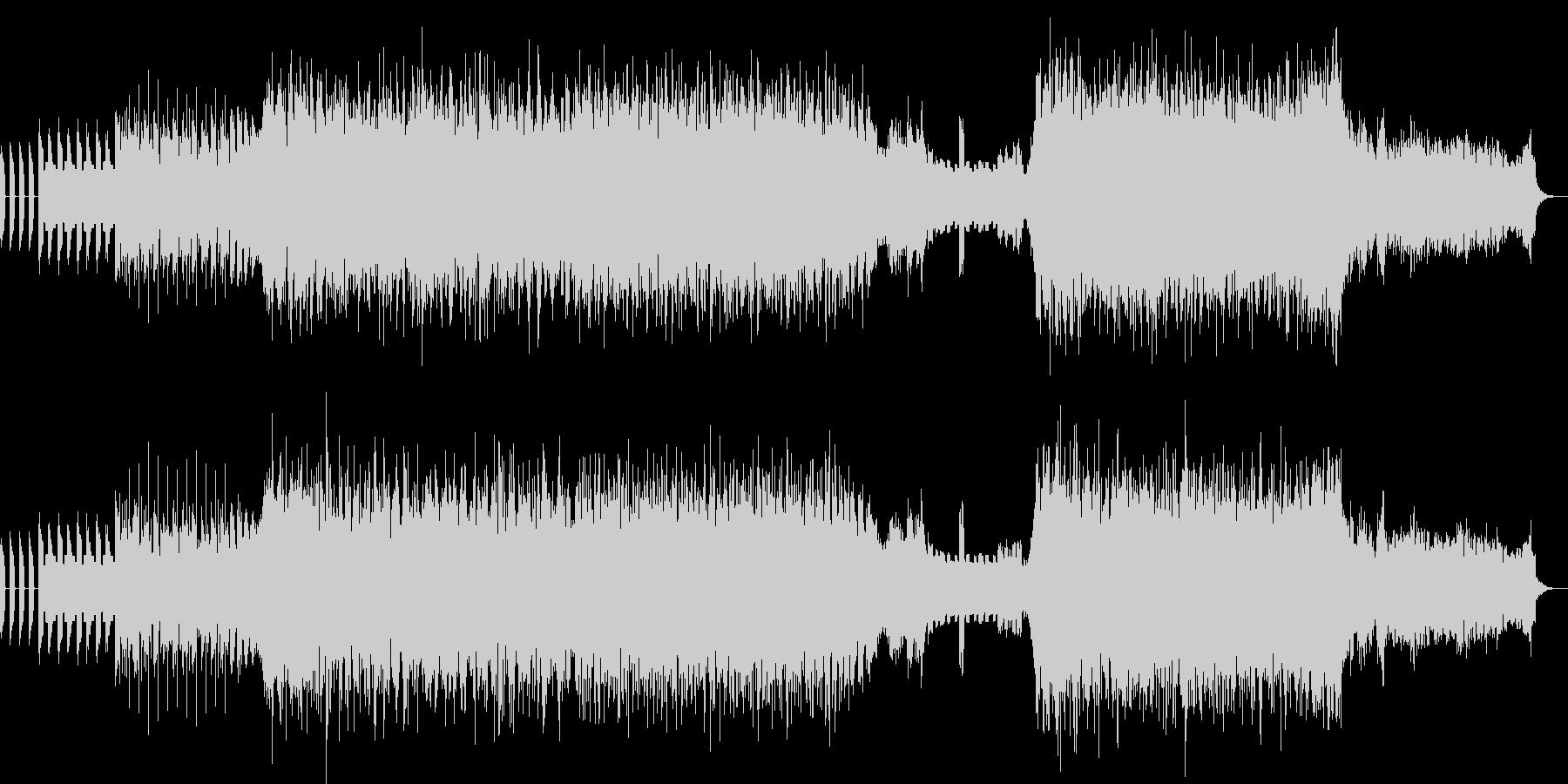 謎の変異体Xとの戦いを表現した曲の未再生の波形