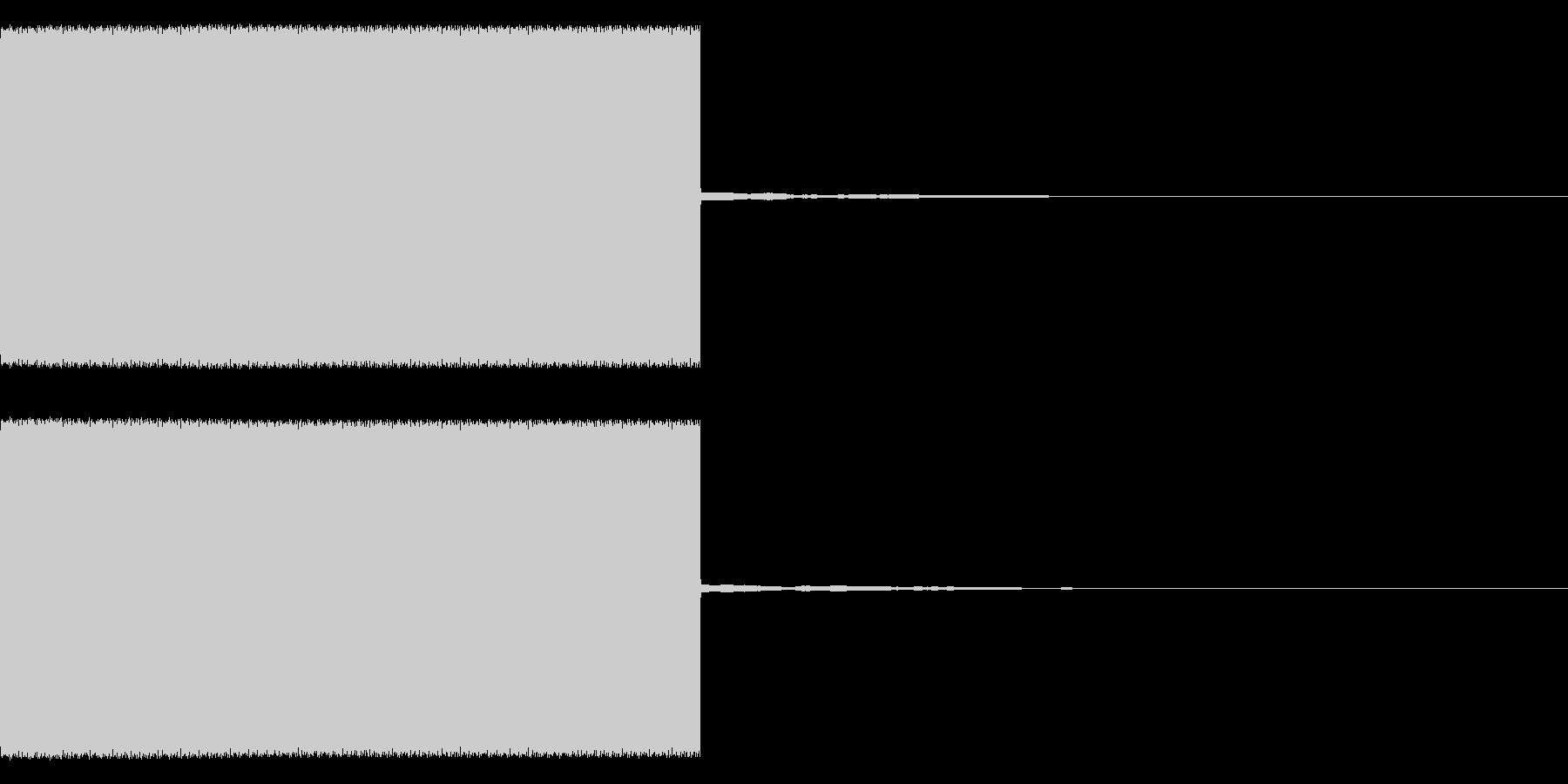 自主規制音3 ピー ロングの未再生の波形