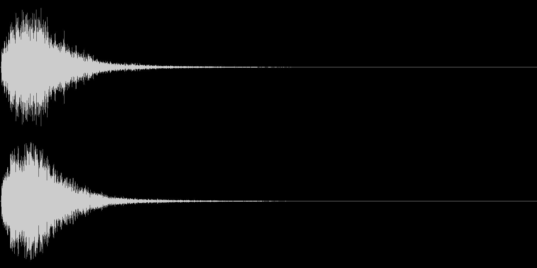 デデーン♪オーケストラヒット効果音01cの未再生の波形