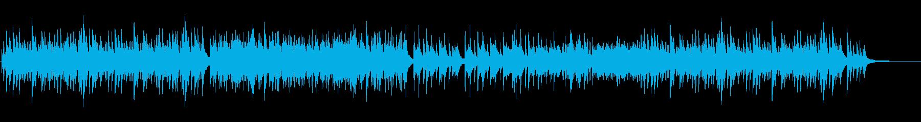 温かくも切ないピアノソロの再生済みの波形