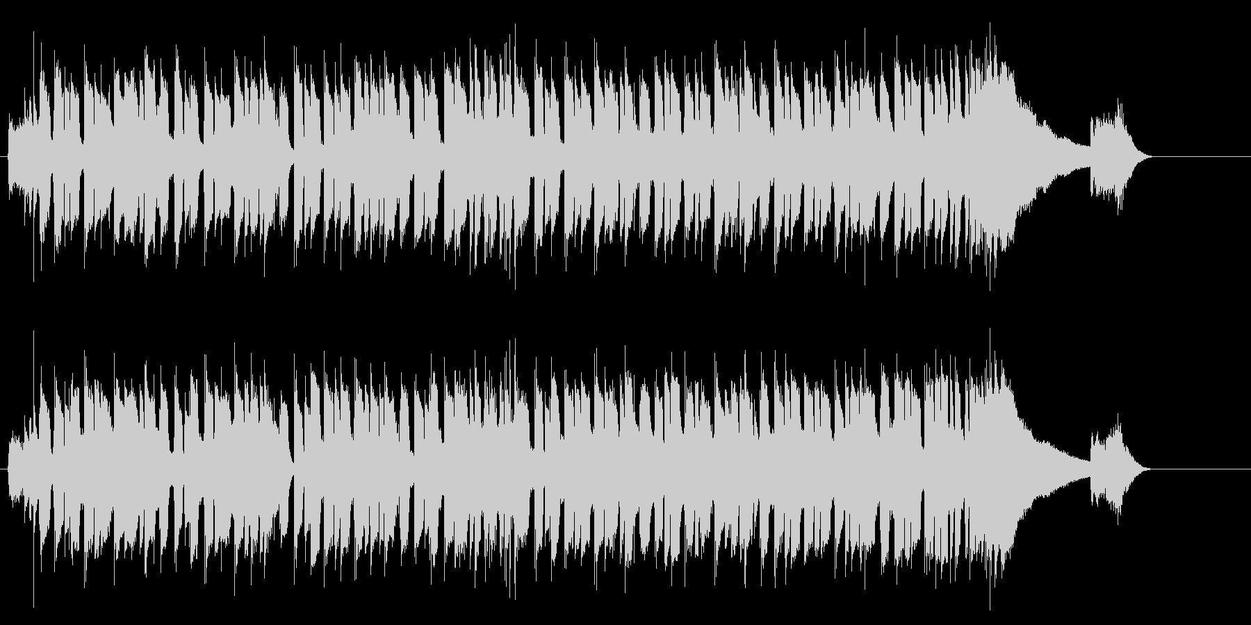 ちょっとコミカルなブルースの未再生の波形
