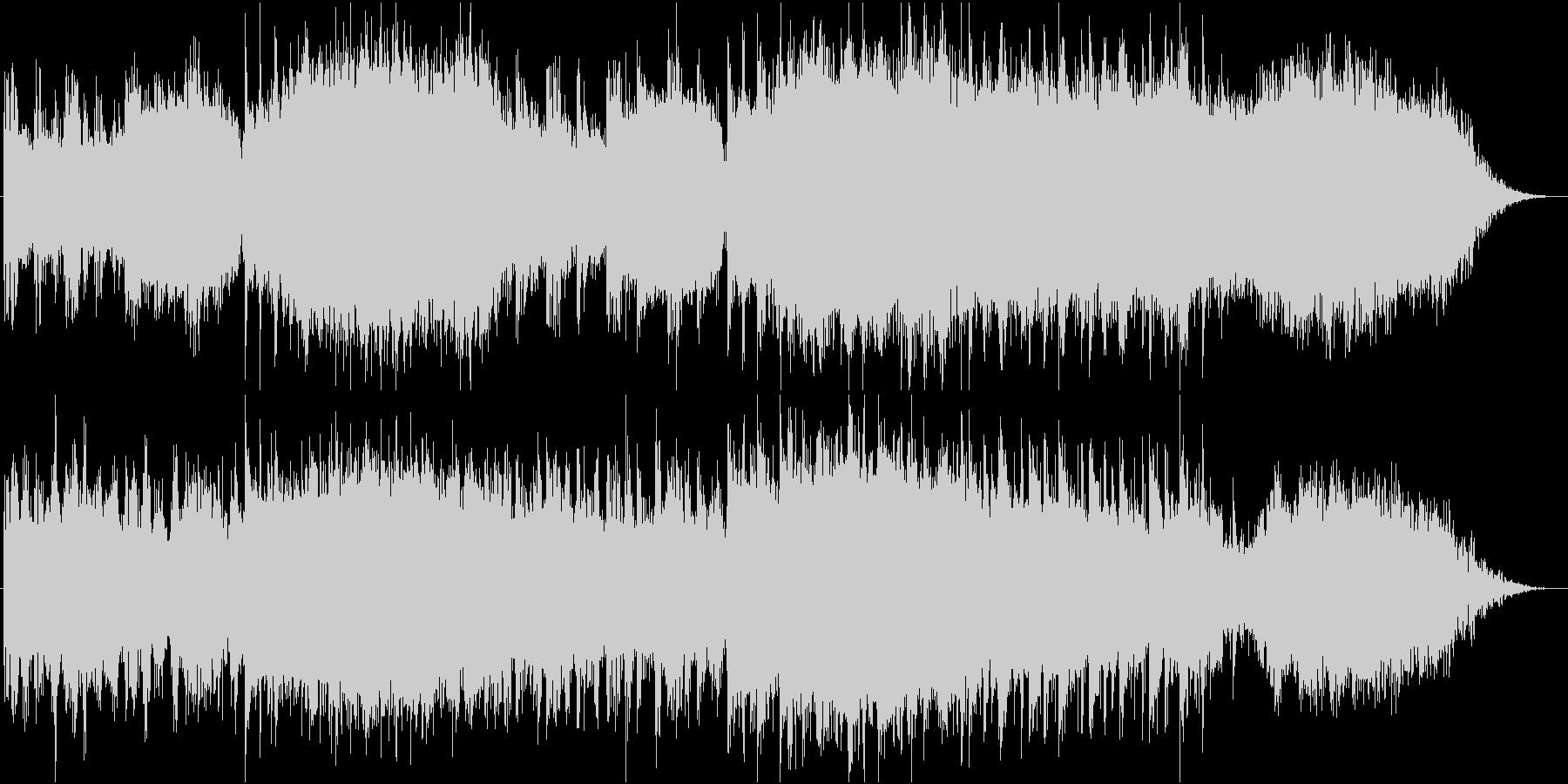 昭和/ホラーの未再生の波形