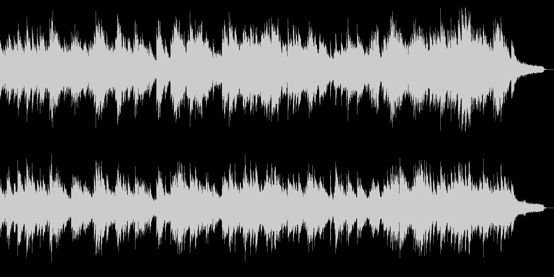 スローで切ない美旋律ピアノソロの未再生の波形