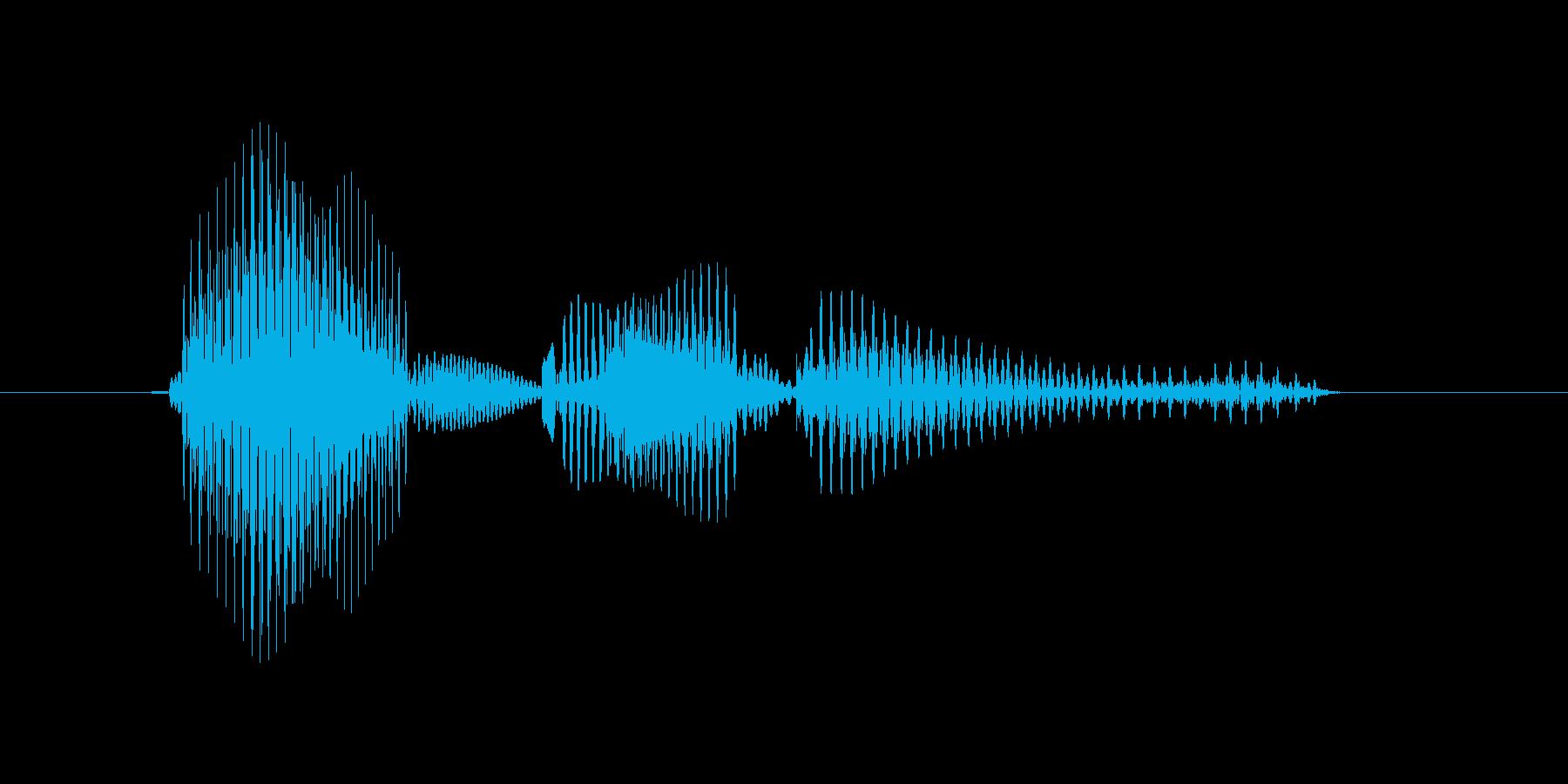 w,W,W(だぶりゅー)の再生済みの波形