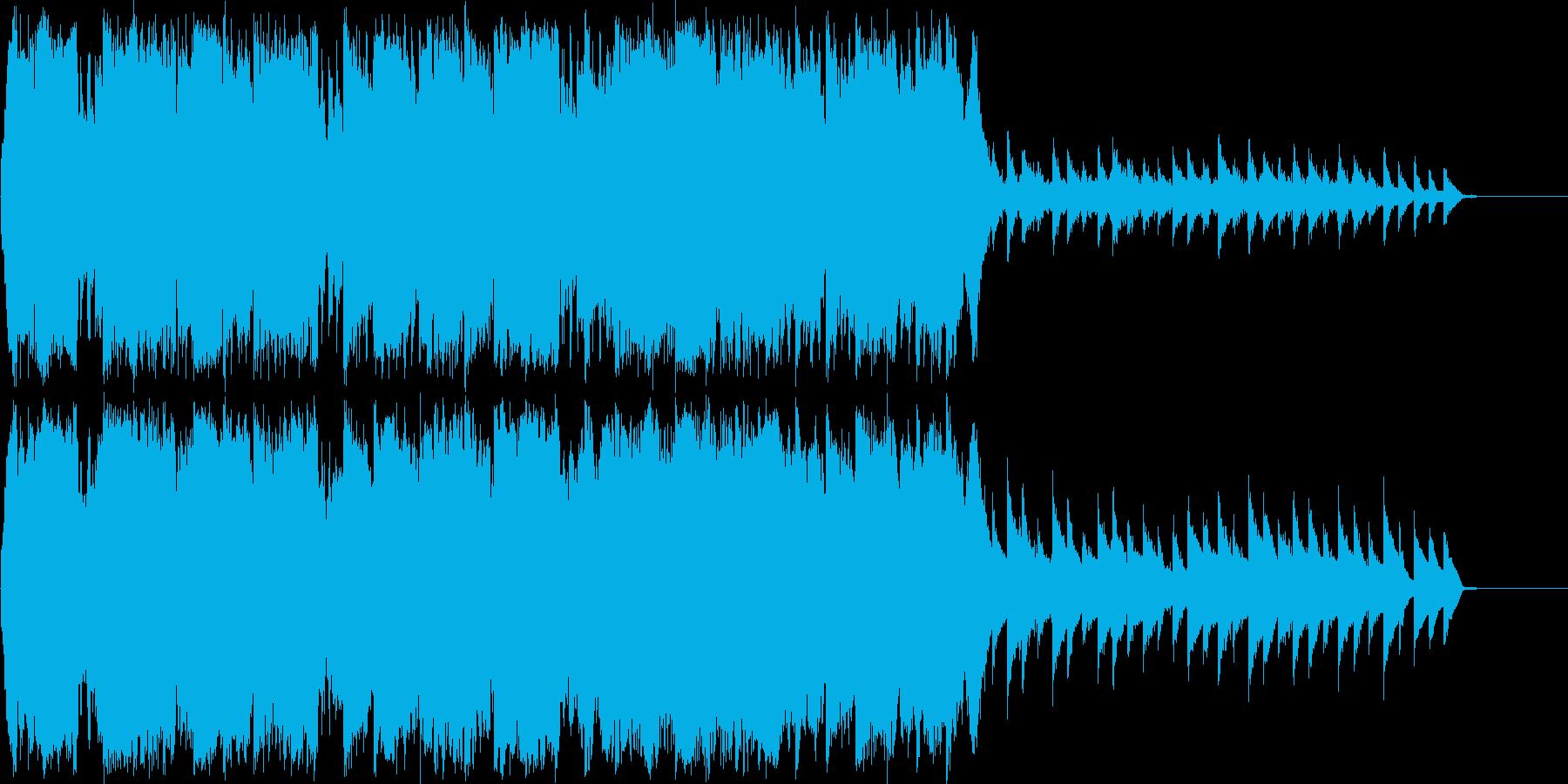 切ないメロディーのアンビエントの再生済みの波形