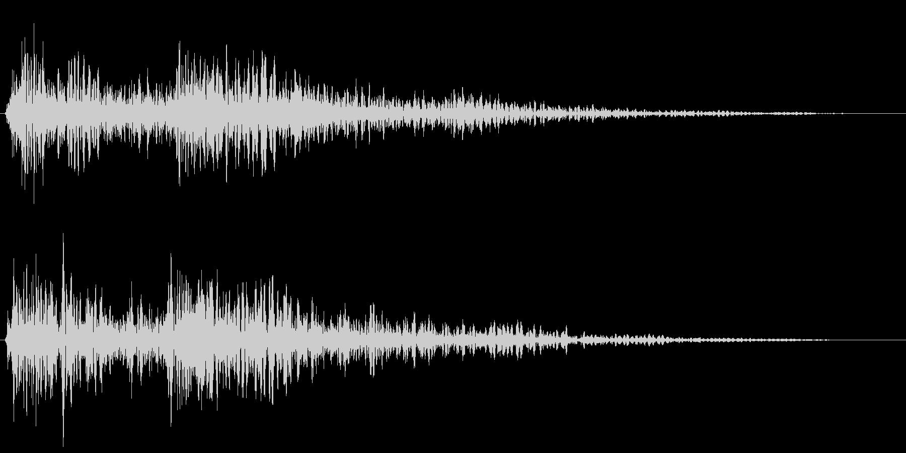 ゴンガーン(クラッシュ)の未再生の波形
