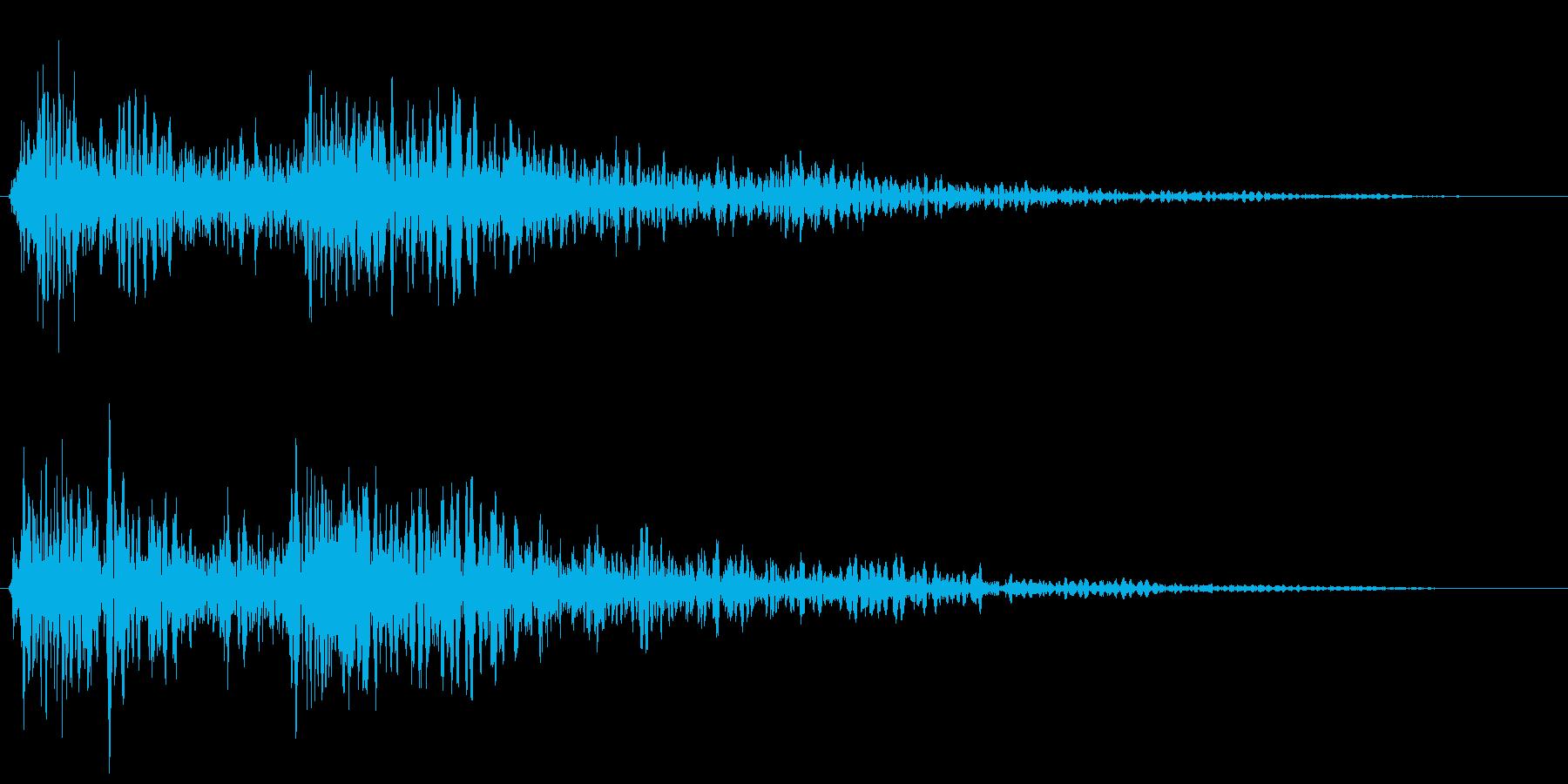 ゴンガーン(クラッシュ)の再生済みの波形