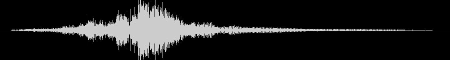 抜刀音の未再生の波形