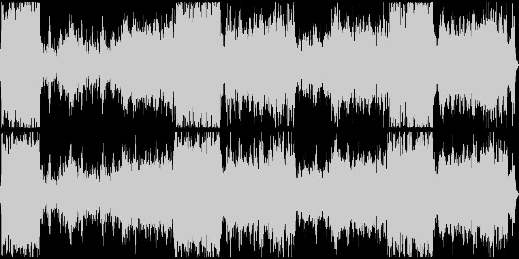 緊張感のあるオーケストラ風の未再生の波形