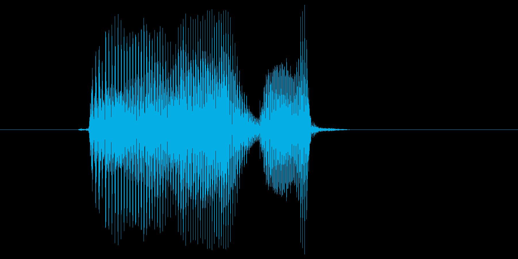 「おわり」の再生済みの波形