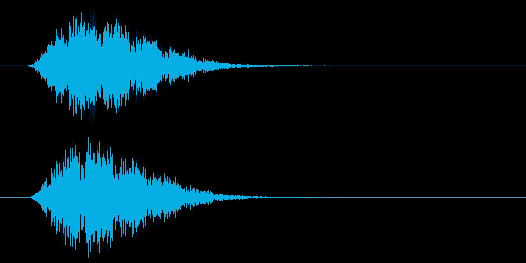 シュウィン 移動 インパクト音 ロゴの再生済みの波形