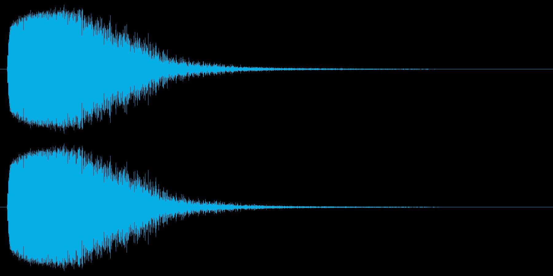 消滅/風/突風の再生済みの波形