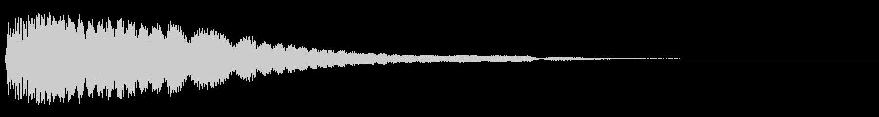 キラーンというかわいらしい音の未再生の波形