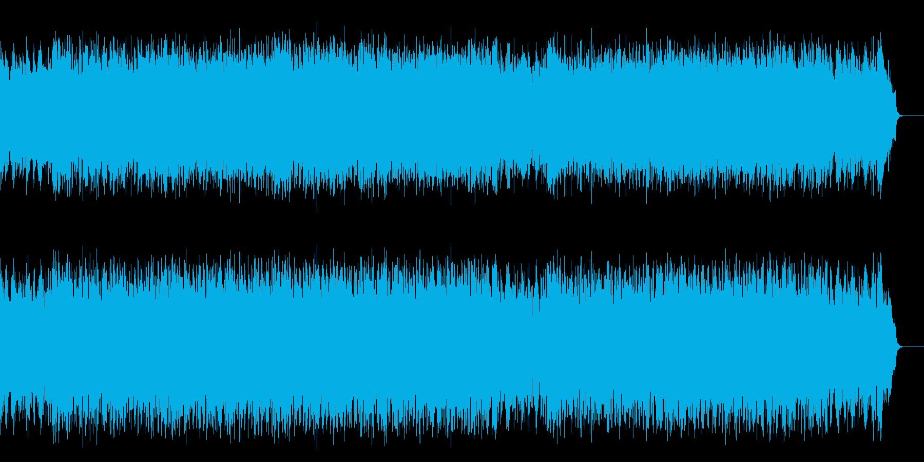 大海原を渡る軽快なラテン系フュージョンの再生済みの波形