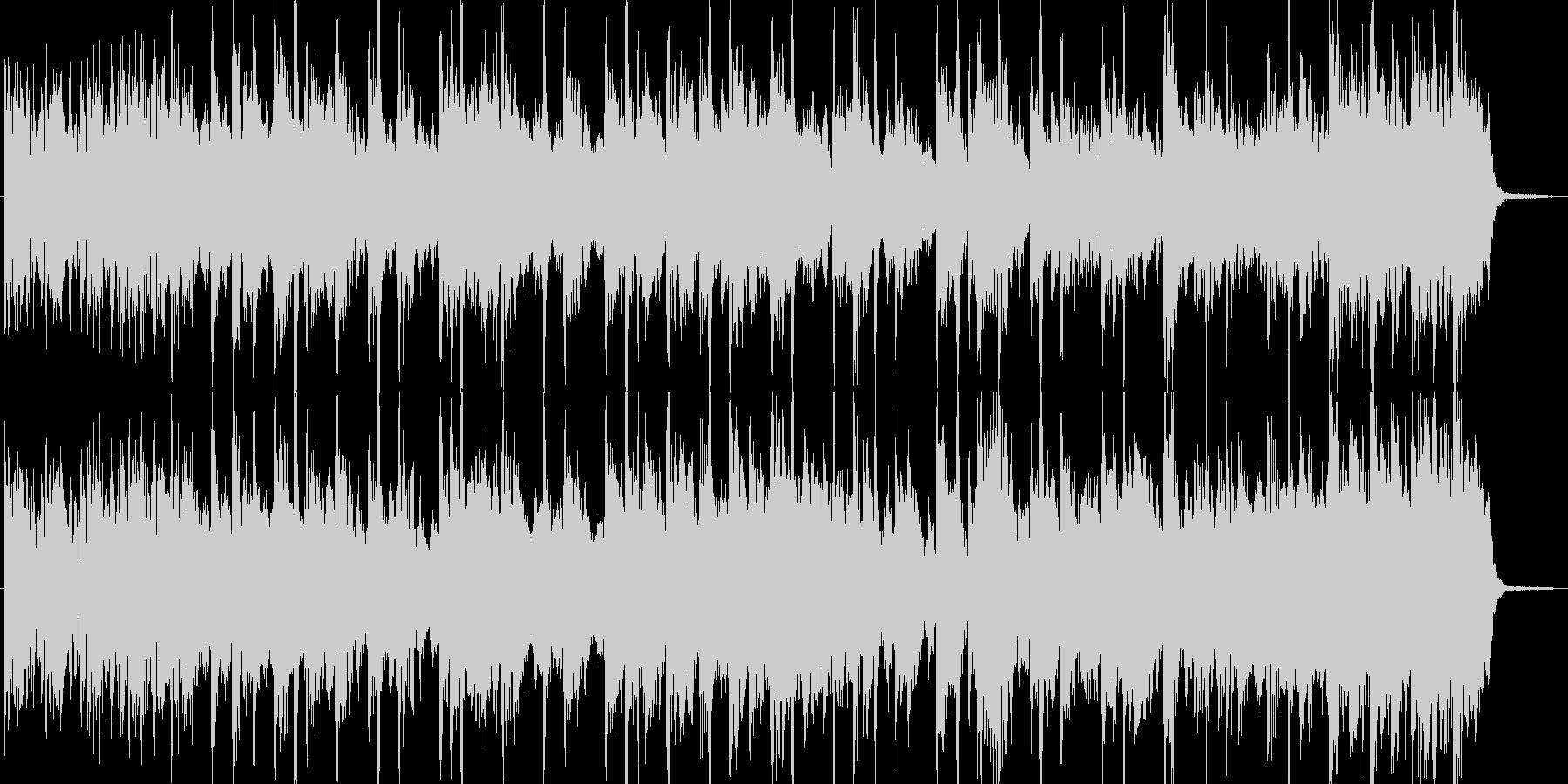 ファンキーで軽快なシンセジングルの未再生の波形