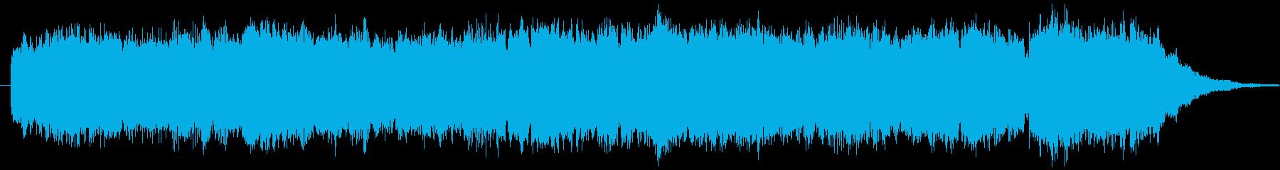 教会のパイプオルガン・明るめの再生済みの波形