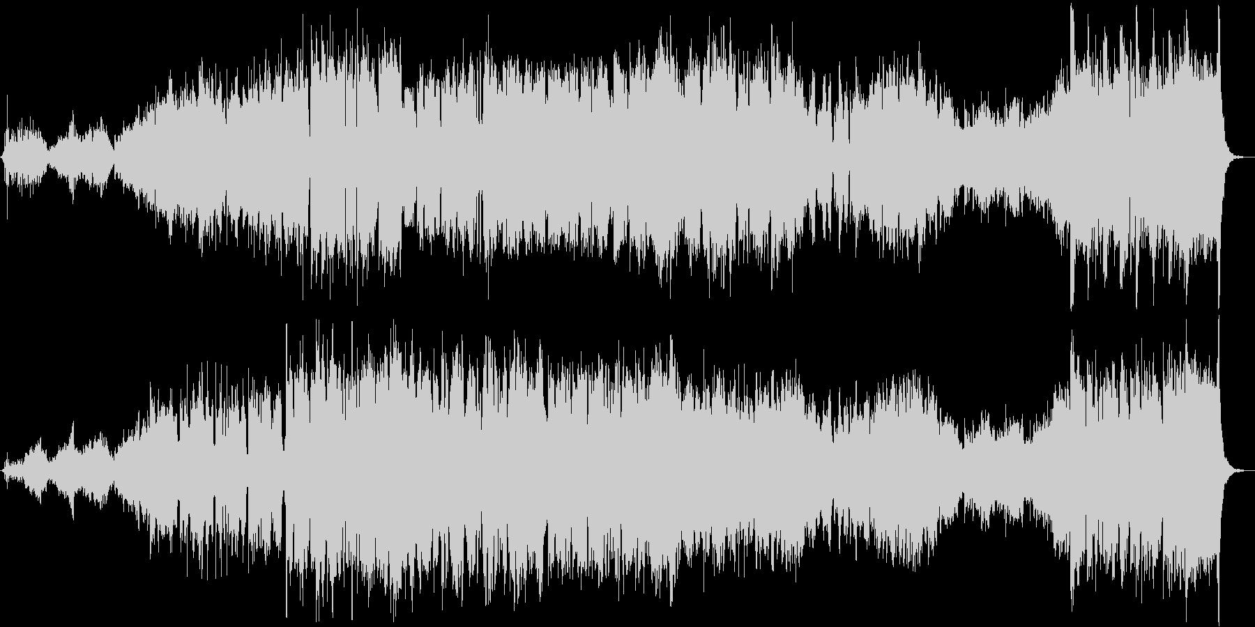 異国の雰囲気が漂う幻想的な木管五重奏の未再生の波形