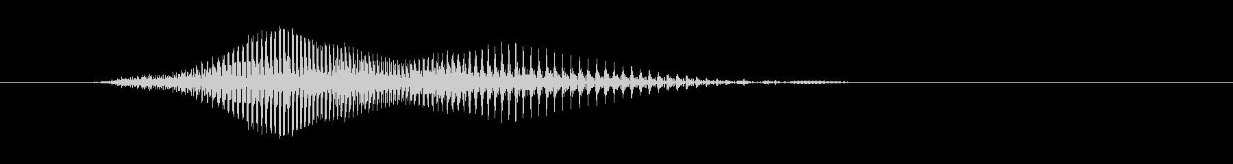 Hi(ハーイ)の未再生の波形