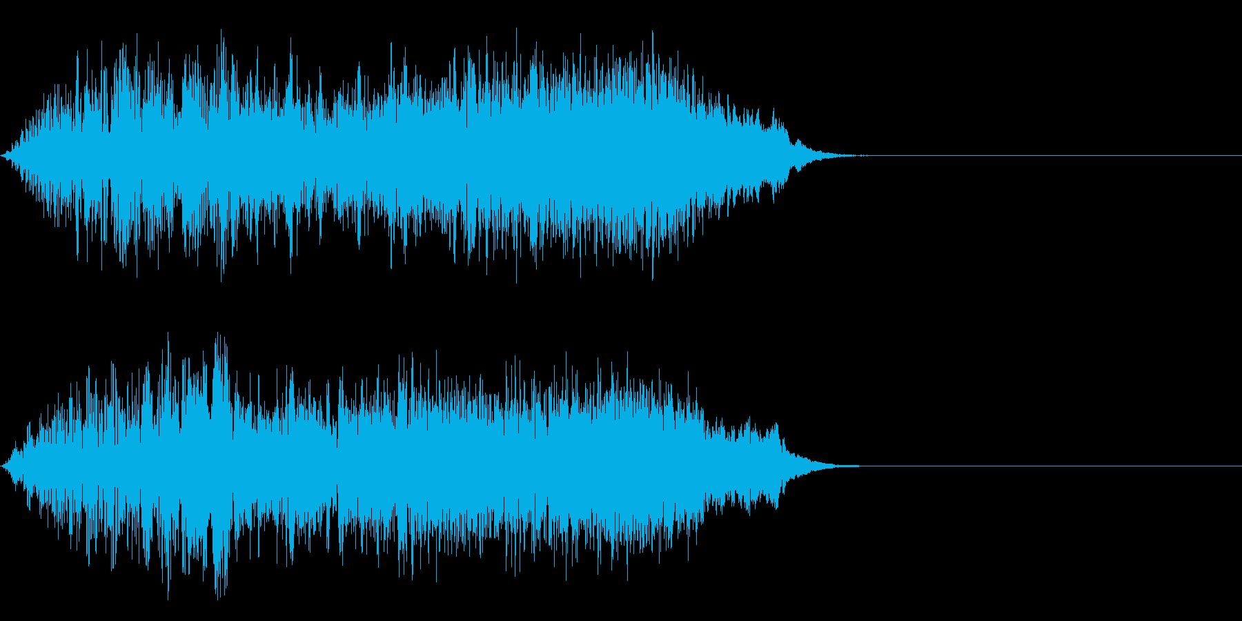 サスペンス、驚き系の再生済みの波形