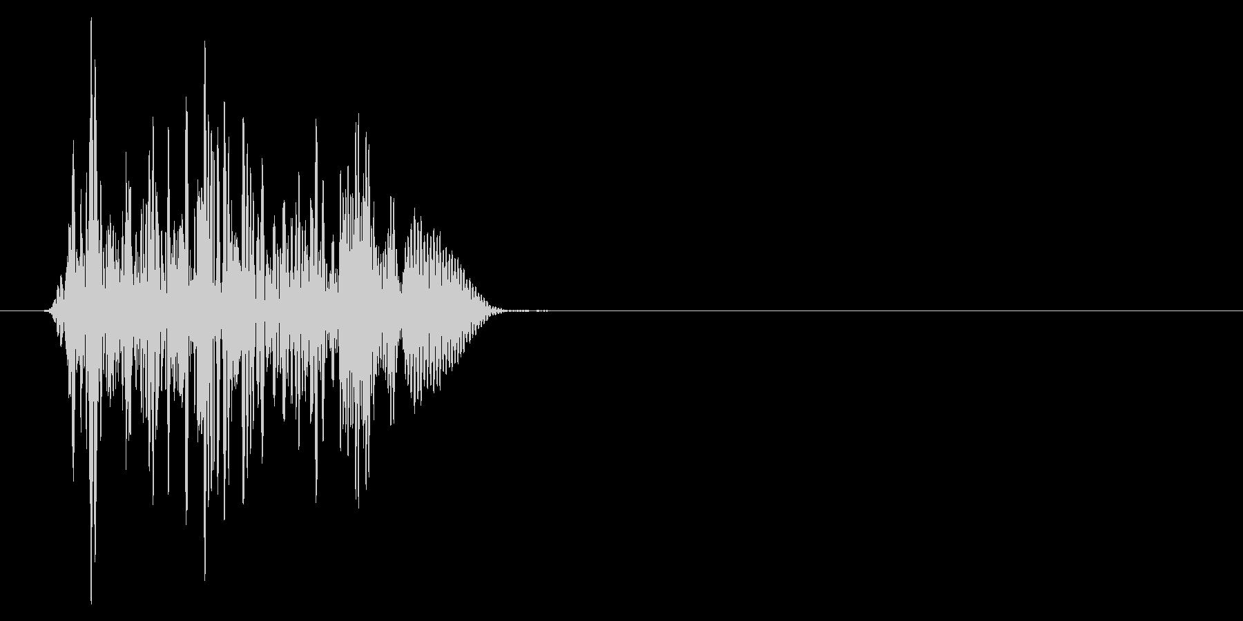 ゲーム掛け声ゾンビ1オオ?3の未再生の波形