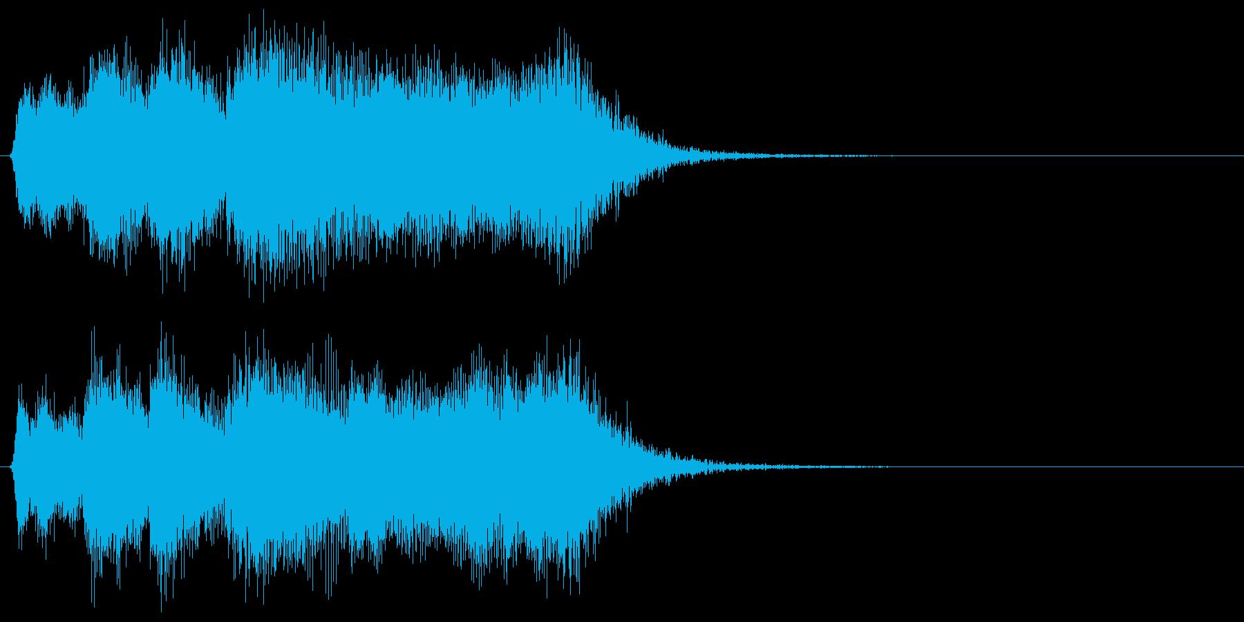 登場!発表!短い金管ファンファーレの再生済みの波形