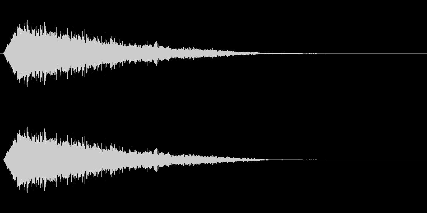 詠唱(詠唱者が輝く)の未再生の波形