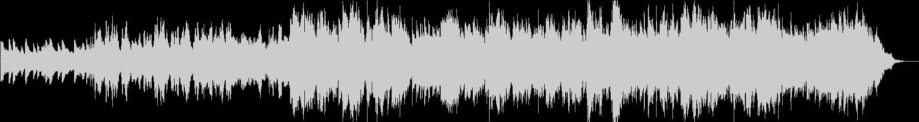 ジュピター(二胡バージョン)の未再生の波形