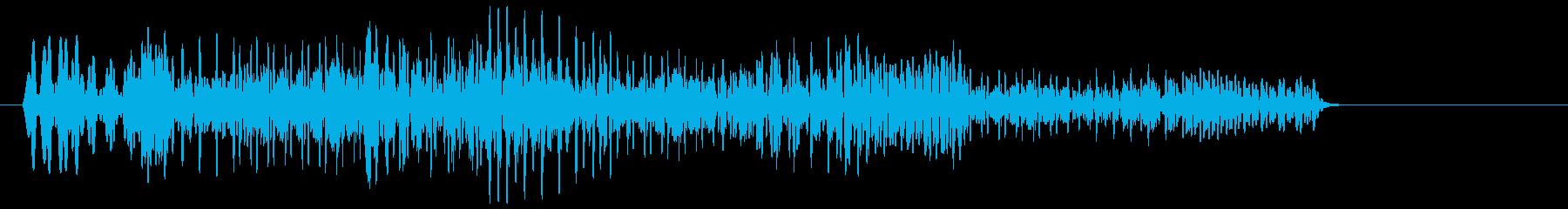 ワワ〜ン(コミカル)の再生済みの波形