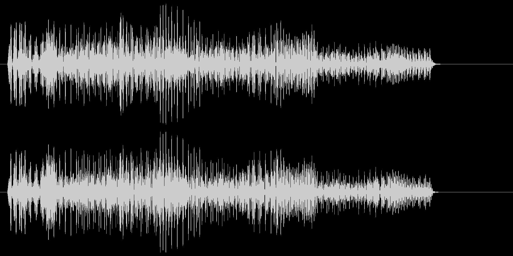 ワワ〜ン(コミカル)の未再生の波形