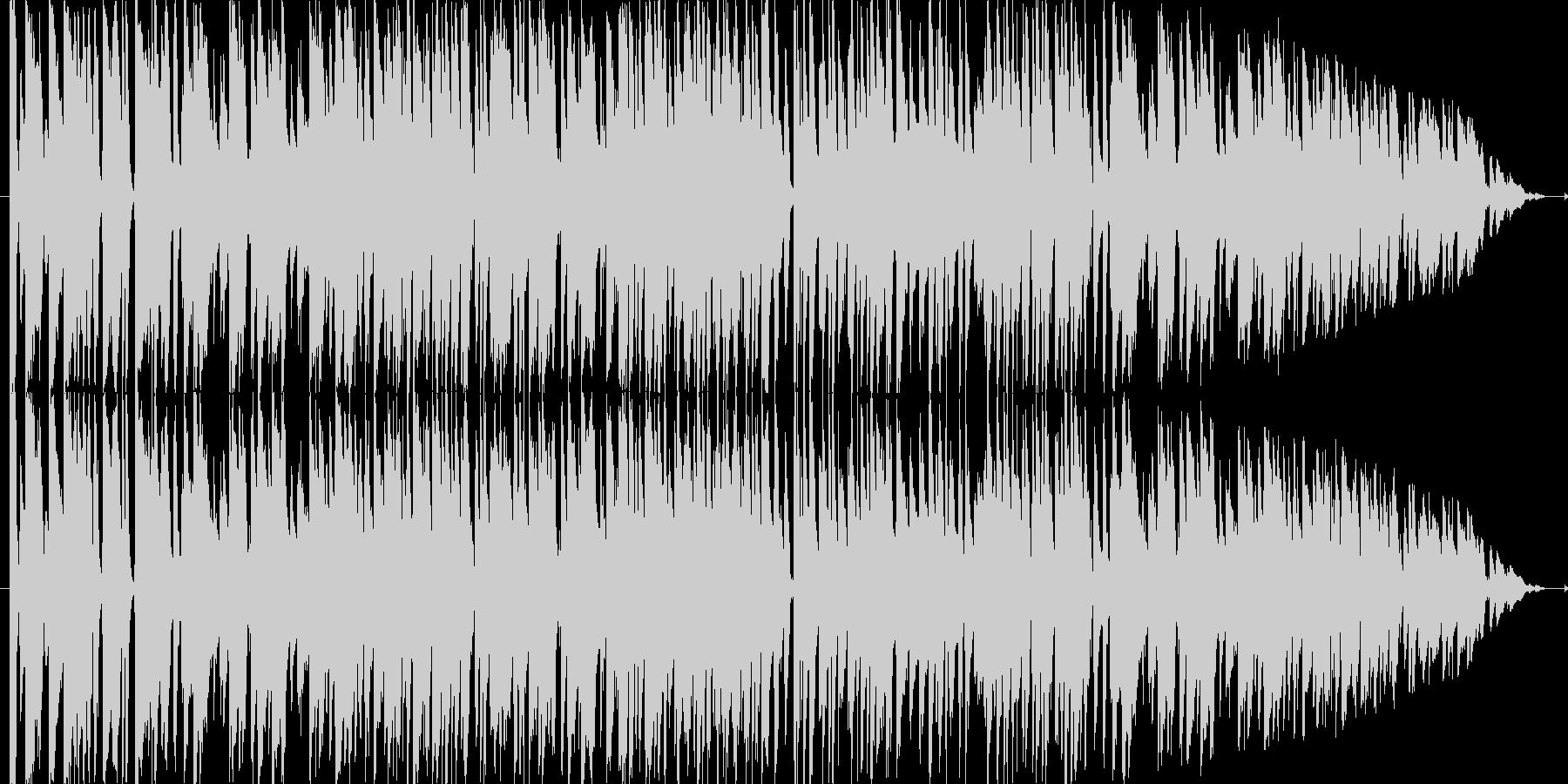 おしゃれで明るいジャズ曲の未再生の波形
