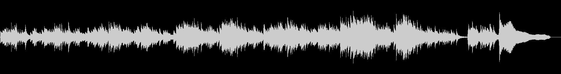 ヒーリング・ソロピアノの叙情的メロディの未再生の波形