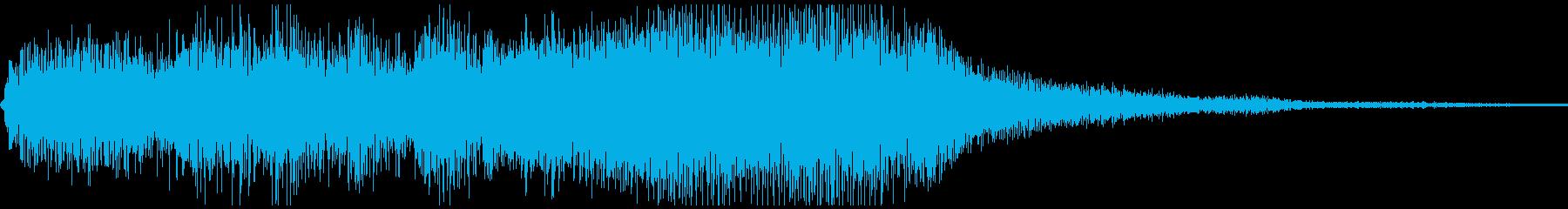 レベルアップ!のファンファーレの再生済みの波形