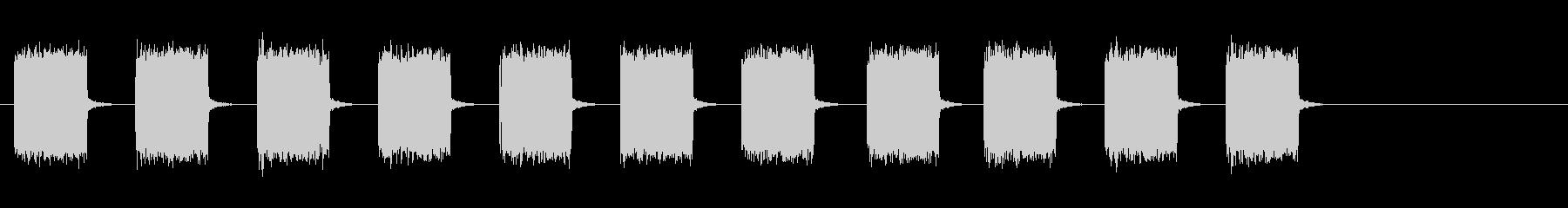 工場のブザー音の未再生の波形