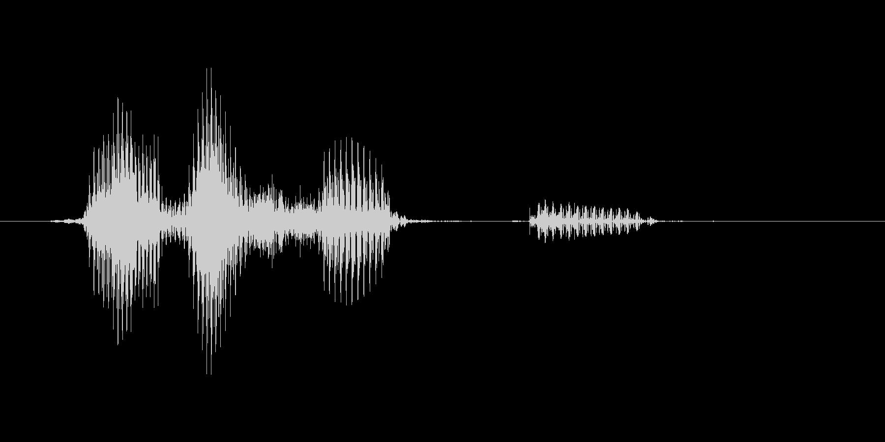 フルセットの未再生の波形