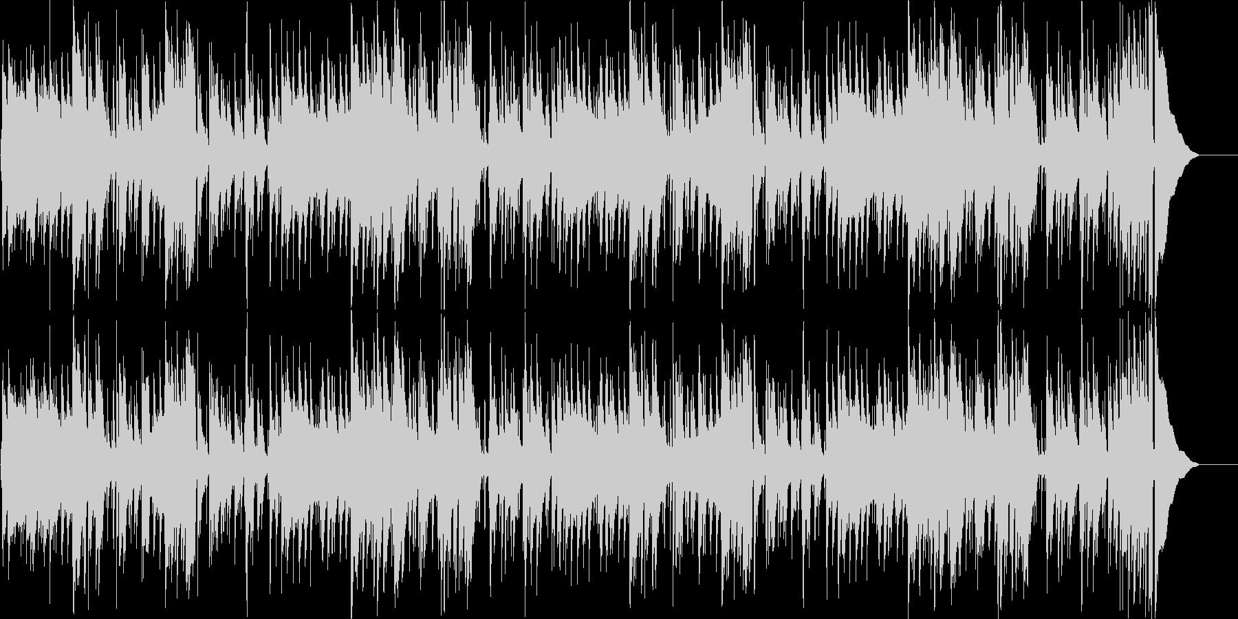 日常シーンに合うスタンダートなブルースの未再生の波形