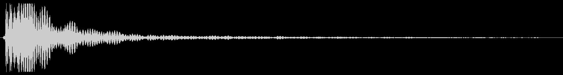 バン(ガンを発射した時の音)の未再生の波形