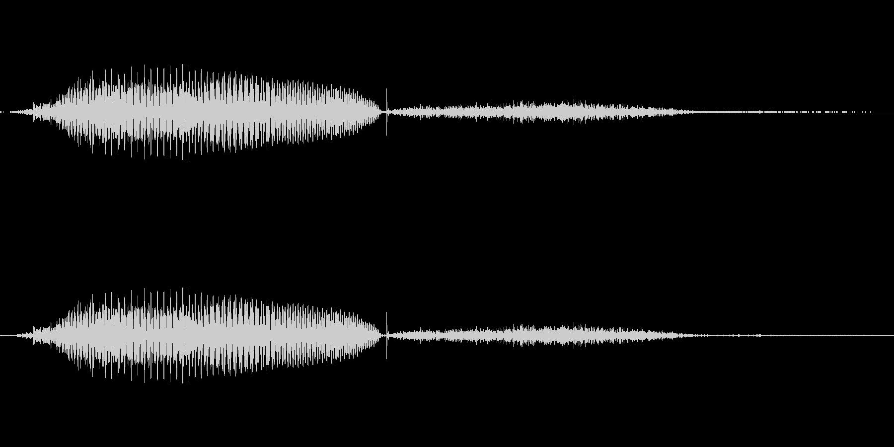 ドイツ語 数字 1 eins(アインス)の未再生の波形