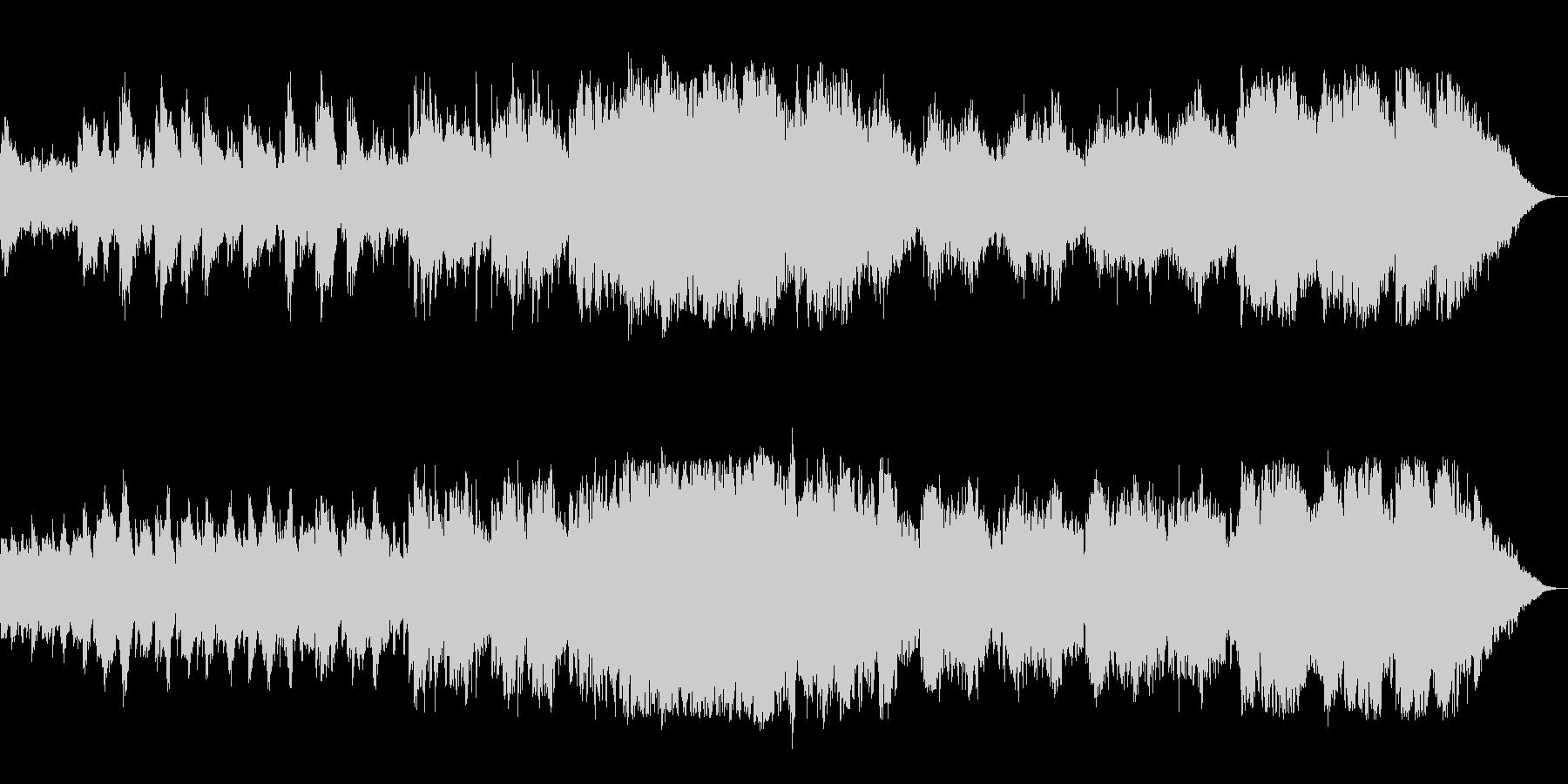 優しく温もりのあるメロディのピアノ曲の未再生の波形