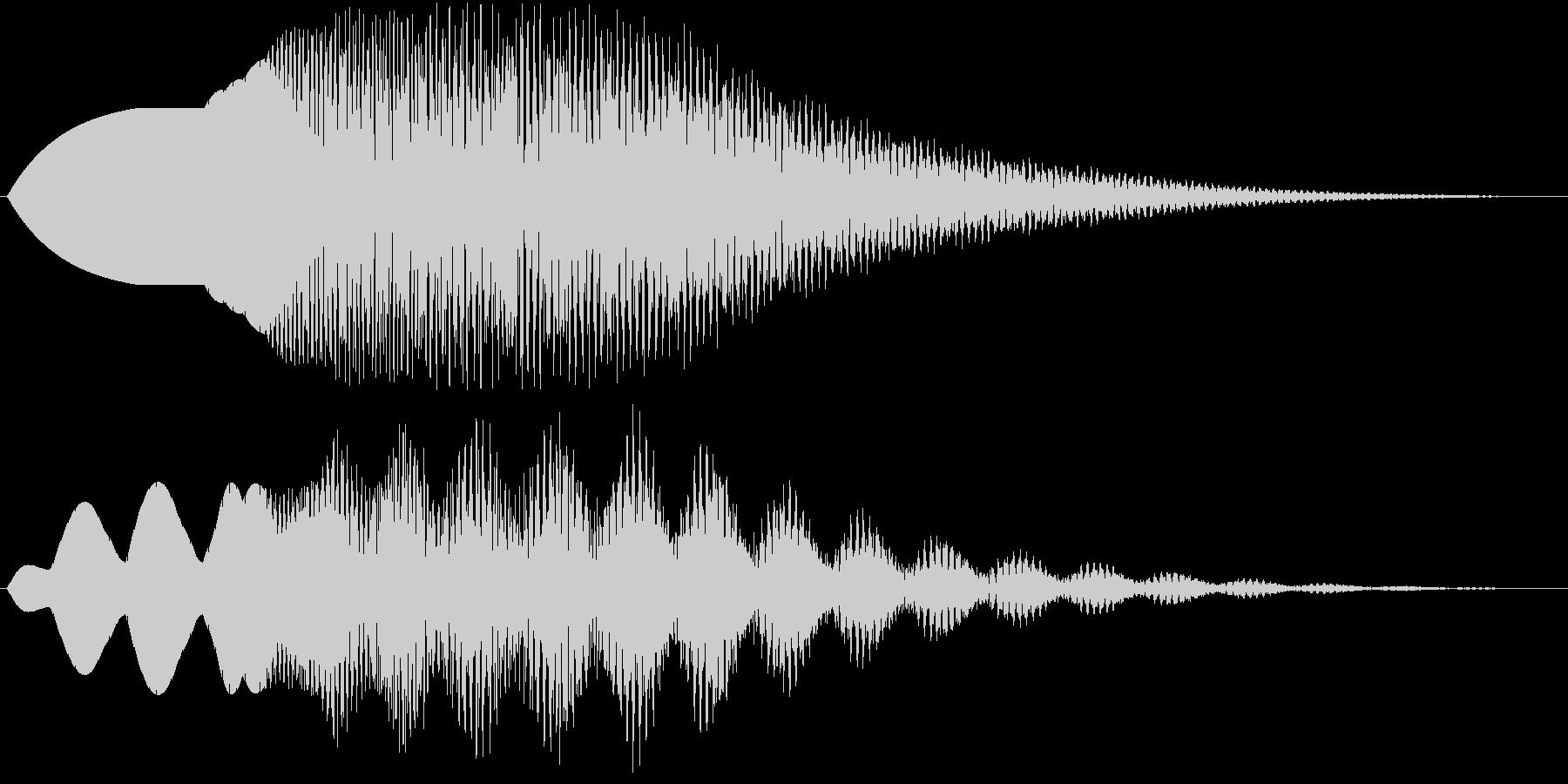 気品のあるサウンドロゴの未再生の波形