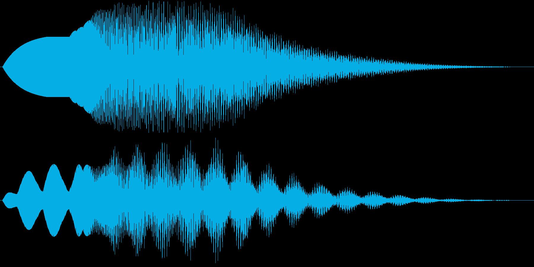 気品のあるサウンドロゴの再生済みの波形