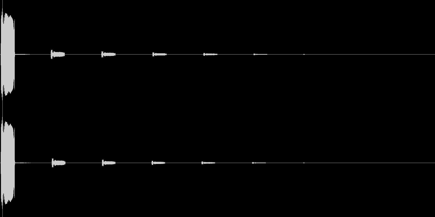 ピ(決定、移動、ボタン)の未再生の波形