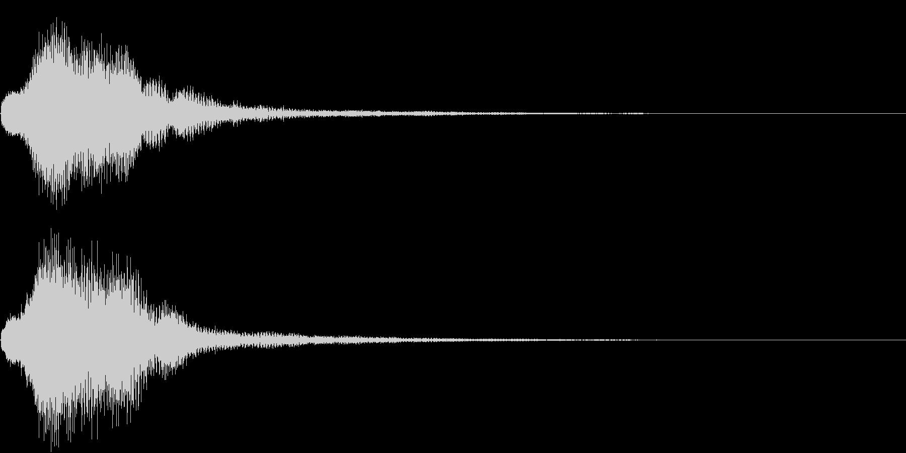 ベル 変身 変化する 魔法 キラキラ 2の未再生の波形
